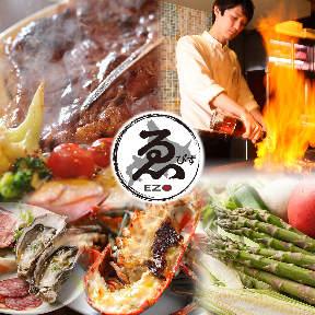 てっぱん焼きダイニングゑびす(テッパンヤキダイニングエビス) - すすきの - 北海道(焼肉,お好み焼き・もんじゃ焼き,海鮮料理,ハンバーグ・ステーキ,鉄板焼き)-gooグルメ&料理