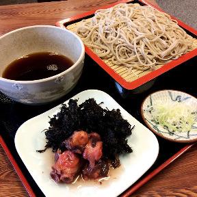 Fumikichi image