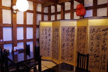 蕎麦蔵(ソバクラ) - 函館/渡島 - 北海道(そば・うどん)-gooグルメ&料理