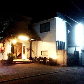 そのべ(ソノベ) - 苫小牧/室蘭 - 北海道(海鮮料理,居酒屋)-gooグルメ&料理