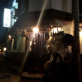 ろばた焼 番屋(ロバタヤキバンヤ) - 苫小牧/室蘭 - 北海道(海鮮料理,居酒屋)-gooグルメ&料理