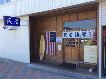 駅前 海栄(エキマエカイエイ) - 留萌 - 北海道(ラーメン・つけ麺)-gooグルメ&料理
