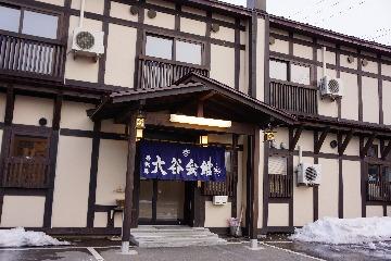 ダイマル大谷会館(ダイマルオオタニカイカン) - 小樽/後志 - 北海道(和食全般,洋食,海鮮料理)-gooグルメ&料理