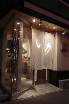 SHIRO(シロ) - 桑園/円山/伏見 - 北海道(鶏料理・焼き鳥)-gooグルメ&料理