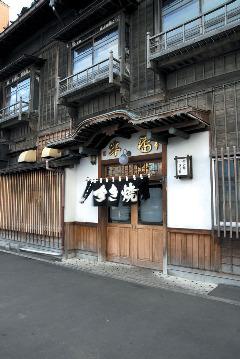 阿さ利本店(アサリホンテン) - 函館/渡島 - 北海道(すき焼き)-gooグルメ&料理