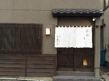 串焼 がんがら(クシヤキガンガラ) - 小樽/後志 - 北海道(串焼き,居酒屋,鶏料理・焼き鳥)-gooグルメ&料理