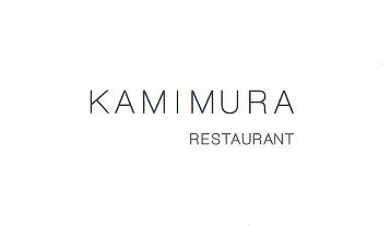 KAMIMURA(カミムラ) - 小樽/後志 - 北海道(フランス料理)-gooグルメ&料理