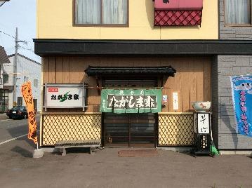 ながしま家(ナガシマヤ) - 網走/北見/紋別 - 北海道(丼もの・釜飯,そば・うどん)-gooグルメ&料理