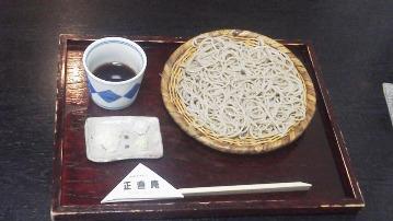 正直庵(ショウジキアン) - 南区/盤渓 - 北海道(そば・うどん)-gooグルメ&料理