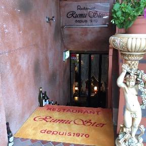 レストラン ラムスター(レストランラムスター) - 苫小牧/室蘭 - 北海道(フランス料理)-gooグルメ&料理