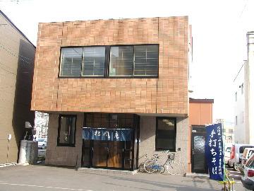 そば処 松風庵(ソバドコロショウフウアン) - 釧路 - 北海道(そば・うどん,丼もの・釜飯)-gooグルメ&料理