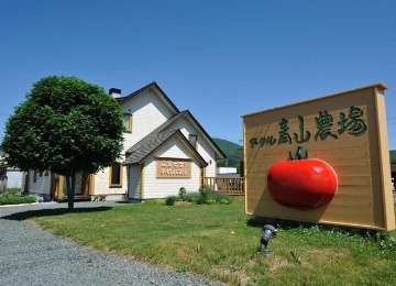 Seizan farm image
