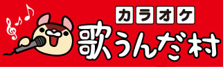 カラオケ 歌うんだ村 札幌店(カラオケウタウンダムラ サッポロテン) - 札幌駅周辺 - 北海道(アミューズメントレストラン)-gooグルメ&料理