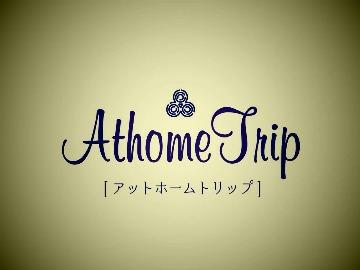 アットホームトリップ(アットホームトリップ) - すすきの - 北海道(バー・バル,イタリア料理)-gooグルメ&料理