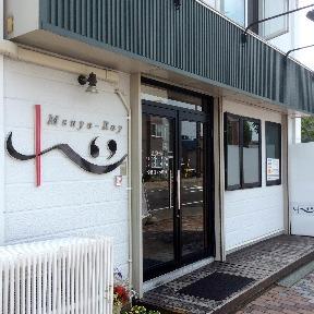 麺や麗(メンヤレイ) - 北広島/恵庭/千歳 - 北海道(ラーメン・つけ麺)-gooグルメ&料理