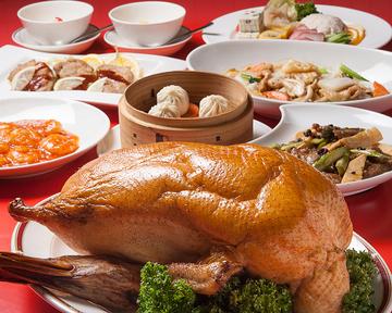 台湾家庭料理 大公