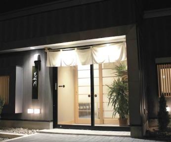 羽幌鮨処 なか川(ハボロスシドコロナカガワ) - 留萌 - 北海道(寿司)-gooグルメ&料理