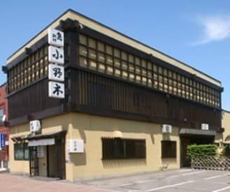 鳥料理 小野木(トリリョウリオノキ) - 旭川/上川 - 北海道(鶏料理・焼き鳥)-gooグルメ&料理