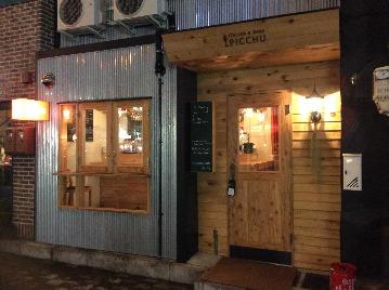 PICCHU(ピチュ) - すすきの - 北海道(イタリア料理)-gooグルメ&料理
