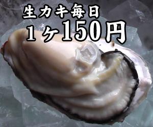なごみや 一夜(ナゴミヤヒトヨ) - すすきの - 北海道(欧風料理,和食全般)-gooグルメ&料理
