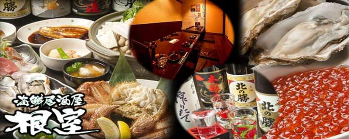 北海道海鮮 個室居酒屋 根室~ねむろ~(ホッカイドウカイセン コシツイザカヤネムロ) - 大通公園周辺 - 北海道(和食全般,かに・えび,海鮮料理,パーティースペース・宴会場,居酒屋)-gooグルメ&料理