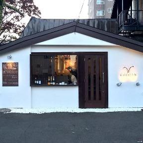 Masajin(マサジン)(マサジン) - 桑園/円山/伏見 - 北海道(ジンギスカン)-gooグルメ&料理