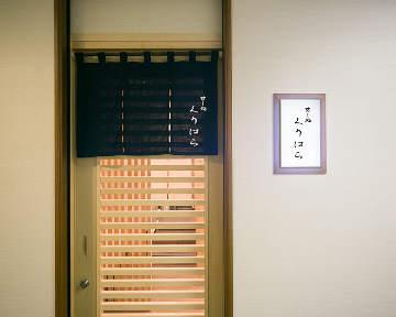 すし処 くりはら(スシドコロクリハラ) - すすきの - 北海道(寿司)-gooグルメ&料理