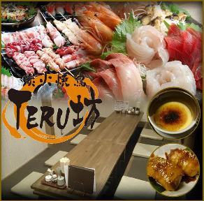 炭火焼鳥TERU坊(スミビヤキトリテルボウ) - 函館/渡島 - 北海道(串焼き,鶏料理・焼き鳥,居酒屋)-gooグルメ&料理