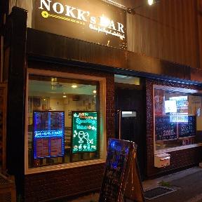 NOKK's BAR 梁川店(ノックスバー ヤナガワテン) - 函館/渡島 - 北海道(バー・バル,洋食,居酒屋)-gooグルメ&料理