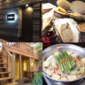 個室ダイニング Western Kitchen(ウェスタンキッチン)(コシツダイニング ウエスタンキッチン) - すすきの - 北海道(和食全般,もつ料理,居酒屋)-gooグルメ&料理