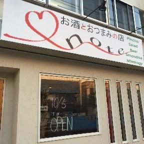 heart note(ハートノート) - 函館/渡島 - 北海道(パスタ・ピザ,イタリア料理)-gooグルメ&料理