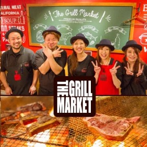 THE GRILL MARKET (ザ・グリルマーケット)