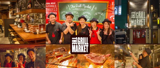 THE GRILL MARKET (ザ・グリルマーケット)(ザグリルマーケット) - すすきの - 北海道(和食全般,シーフード,居酒屋,ハンバーグ・ステーキ,その他(お酒))-gooグルメ&料理