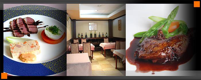 レストランやまもと(レストランヤマモト) - 函館/渡島 - 北海道(フランス料理,バー・バル,居酒屋)-gooグルメ&料理