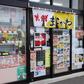 味鮮まえかわ(アジセンマエカワ) - 函館/渡島 - 北海道(海鮮料理,和食全般)-gooグルメ&料理