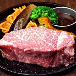 ステーキハンバーグ ひげ 五稜郭店