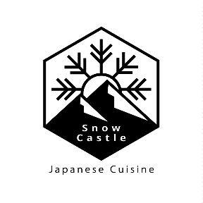 スノーキャッスル(スノーキャッスル) - 小樽/後志 - 北海道(寿司,和食全般,懐石料理・会席料理)-gooグルメ&料理