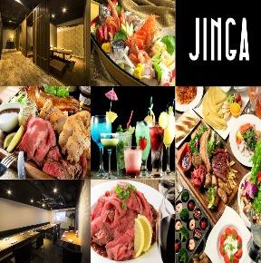 Creation Dining JINGA (ジンガ)札幌すすきの(クリエーションダイニングジンガサッポロススキノ) - すすきの - 北海道(居酒屋)-gooグルメ&料理