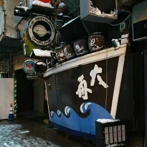 居酒屋 大舟(イザカヤオオフネ) - 旭川/上川 - 北海道(海鮮料理,居酒屋)-gooグルメ&料理