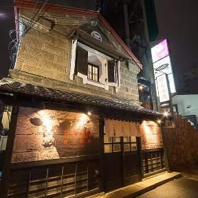 RAZAN 炭火焼肉 すすきの店(ラザンスミビヤキニク ススキノテン) - すすきの - 北海道(焼肉,韓国料理)-gooグルメ&料理