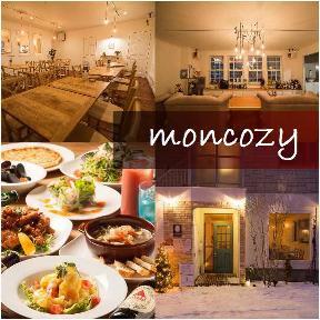 Cafe&DiningBar*moncozy(カフェアンドダイニングバーモンコジ) - 白石 - 北海道(イタリア料理,フランス料理,バー・バル,カフェ,喫茶店・軽食)-gooグルメ&料理