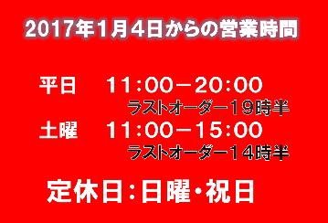 大根そばのお店(ダイコンソバノオミセ) - 札幌駅周辺 - 北海道(丼もの・釜飯,そば・うどん)-gooグルメ&料理
