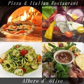 Albero d' Olive