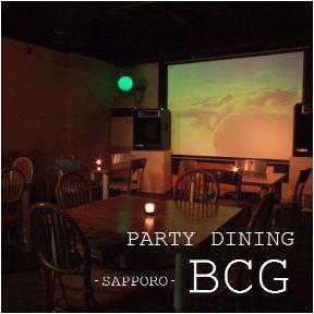 BACK STAGE CAFE&GALLERY(バックステージカフェアンドギャラリー) - すすきの - 北海道(パーティースペース・宴会場,居酒屋)-gooグルメ&料理