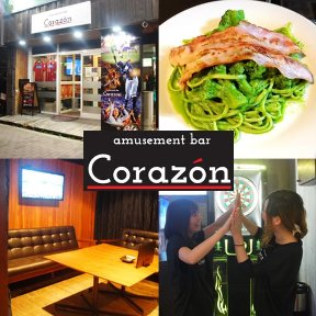 Amusement bar Corazon