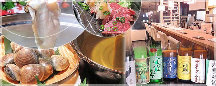 浜焼菜酒 天 image