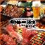 焼肉どうらく ココロット鶴ヶ峰店