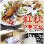 中華食堂 紅秋