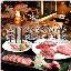 個室焼肉dining 金山ミートキッチン <MEAT KITCHEN>
