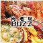 肉酒場BUZZ~バズ~高槻店